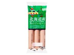 マルハニチロ コープさっぽろ 北海道産 魚のソーセージ 袋60g×3