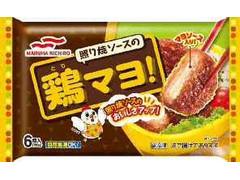 マルハニチロ 照り焼ソースの鶏マヨ!