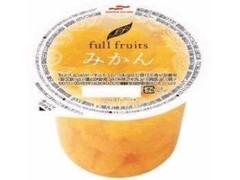 マルハニチロ full fruits みかん カップ245g