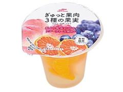 マルハ 3種の果実ゼリー カップ205g