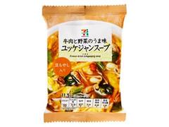 セブンプレミアム ユッケジャンスープ 袋11.5g