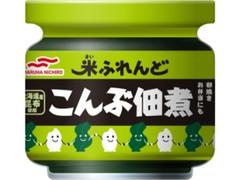 マルハニチロ 米ふれんど こんぶ佃煮 瓶90g