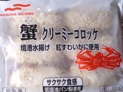 マルハニチロ 蟹クリーミーコロッケ