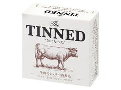 マルハニチロ TheTINNED 缶になった 牛肉のシェリー酒煮込 箱65g