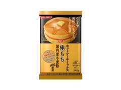 日清 ホットケーキミックス 極もち 国内麦小麦粉100%使用 袋540g
