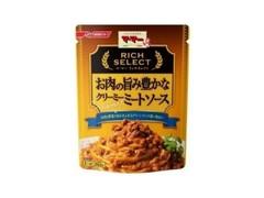 マ・マー リッチセレクト お肉の旨み豊かなクリーミーミートソース 袋260g