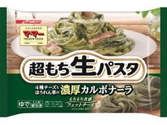 マ・マー 超もち生パスタ 4種チーズとほうれん草の濃厚カルボナーラ 袋290g
