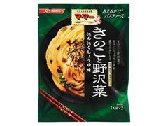 マ・マー あえるだけパスタソース きのこと野沢菜 にんにくしょうゆ味 袋60g
