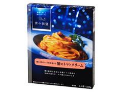 青の洞窟 蟹のトマトクリーム 箱140g
