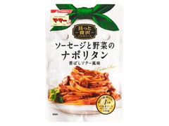マ・マー 具っと贅沢パスタソース ソーセージと野菜のナポリタン 袋140g