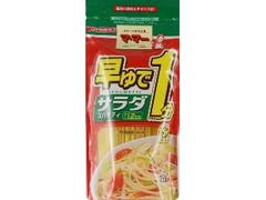 マ・マー 早ゆで1分 サラダスパゲティ 袋150g