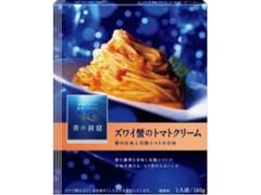 青の洞窟 ズワイ蟹のトマトクリーム 箱140g