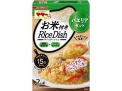 マ・マー Rice Dish パエリアセット 箱88g