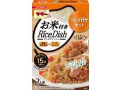 マ・マー Rice Dish ジャンバラヤセット 箱88g
