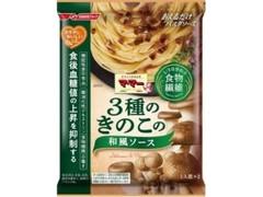 マ・マー カラダにおいしいこと 1/3日分の食物繊維 3種のきのこの和風ソース 袋140g