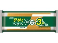 日清 早ゆでスパゲティ プロント 1.6mm 袋500g