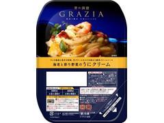 青の洞窟 GRAZIA 海老と彩り野菜の うにクリーム