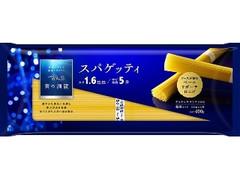 青の洞窟 スパゲッティ 1.6mm 結束タイプ