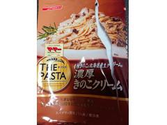 マ・マー ザ・パスタ 4種きのこと北海道産生クリームの濃厚クリームパスタ
