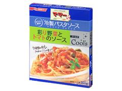 マ・マー 冷製パスタソース 彩り野菜とトマトのソース 箱160g