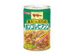 マ・マー 具たっぷりボンゴレビアンコ 缶285g