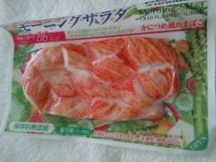 ヤマサ モーニングサラダ 80g