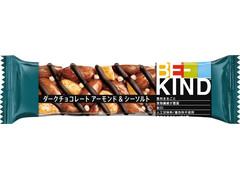 KIND BE‐KIND ダークチョコレート アーモンド&シーソルト