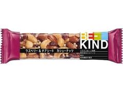 マースジャパン BE‐KIND ラズベリー&チアシード カシューナッツ
