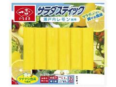 一正 サラダスティック 瀬戸内レモン風味 12本