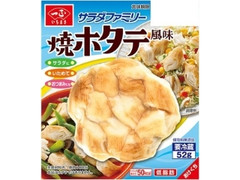 一正 サラダファミリー 焼ホタテ風味 パック52g