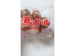 植垣 鶯ボール 食べきりパック 1袋