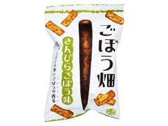 三真 ごぼう畑 きんぴらごぼう味