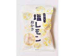 三真 塩レモンおかき 袋40g