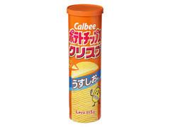 カルビー ポテトチップスクリスプ うすしお味 箱115g