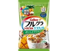 カルビー フルグラ トロピカルココナッツ味 袋350g