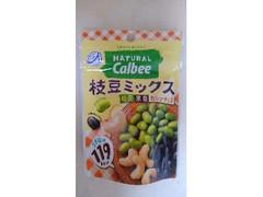 カルビー NATURAL Calbee 枝豆ミックス 袋20g
