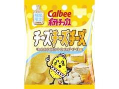 カルビー ポテトチップス チーズチーズチーズ 袋75g