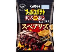 カルビー サッポロポテト バーベQあじEXTRA スペアリブ味 袋65g
