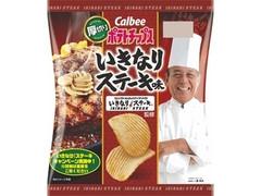 カルビー ポテトチップス 厚切り いきなり!ステーキ味 袋70g