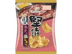 カルビー 堅あげポテト匠味 牛タン塩レモン味 袋73g
