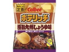 カルビー ポテリッチ 極旨九州しょうゆ味 袋73g