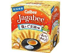 カルビー Jagabee 塩とごま油味 箱16g×5
