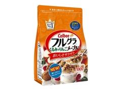 カルビー フルグラ くるみ&りんごメープル味 袋700g