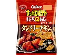 カルビー サッポロポテト バーベQあじEXTRA タンドリーチキン味 袋65g