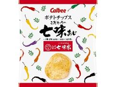 カルビー ポテトチップス こだわりの七味あじ 袋50g