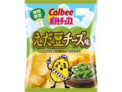 カルビー ポテトチップス えだ豆チーズ味 袋75g