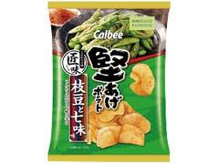 カルビー 堅あげポテト 匠味枝豆と七味味