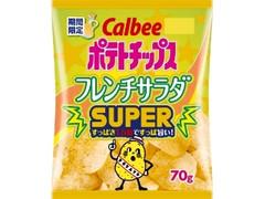カルビー ポテトチップス フレンチサラダSUPER 袋70g