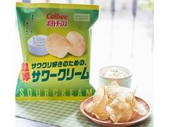 カルビー ポテトチップスサワクリ好きのための濃厚サワークリーム味 袋65g