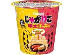 カルビー じゃがりこ明太チーズ味 カップ52g